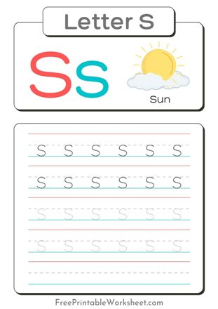 small Letter S Tracing